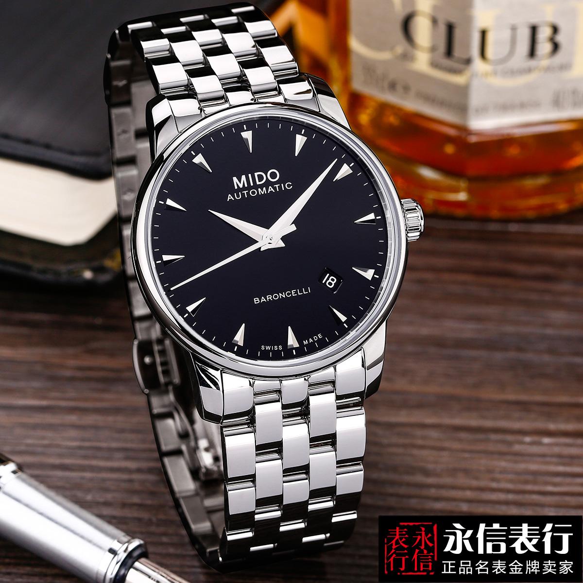 Швейцарские наручные часы Mido  M8600.4.26.1