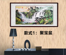 Rhyme baoxuan painting Studio