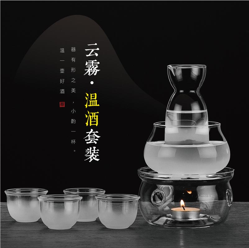 小北家日式创意云雾磨砂白酒酒具套装温酒分酒器酒杯烫酒壶