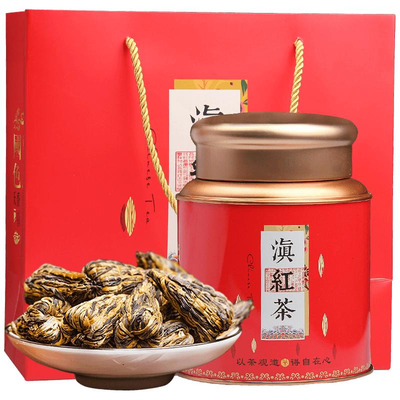 买2送手提袋云南凤庆滇红茶手工红茶金丝宝塔形金芽工夫红茶250g