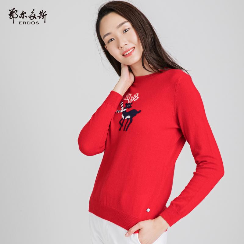 鄂尔多斯 18秋季新品纯羊绒圆领提花女针织衫长袖套头衫Q286W1106