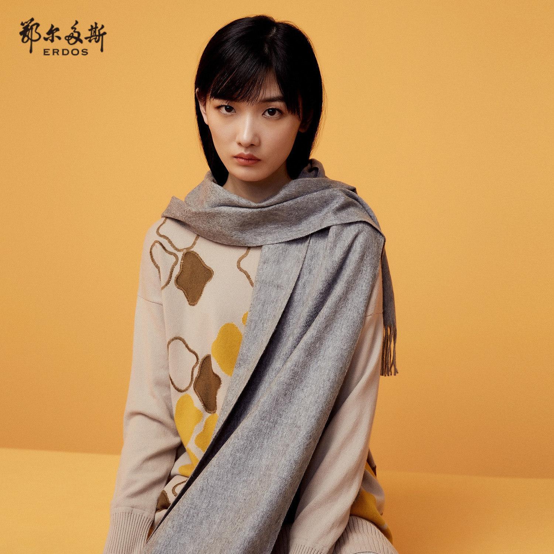 鄂尔多斯 19秋冬新品简约纯色羊绒单层水纹围巾时尚围脖180×30