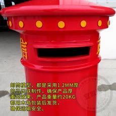 Почтовый ящик Rong Wang 1-2