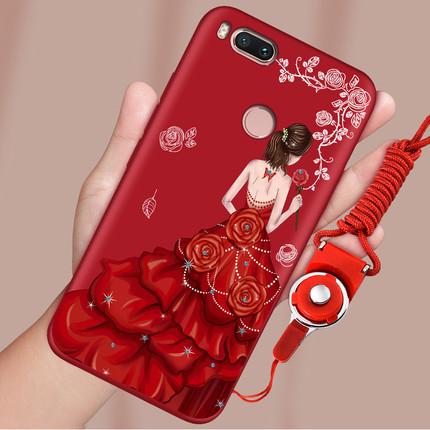 小米5X手机壳 女款防摔硅胶潮款可爱女生全包边磨砂M5X保护套挂绳