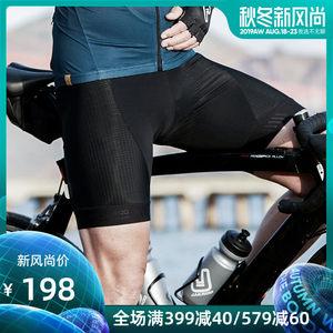 捷酷2019夏新款骑行短裤男山地车骑行裤公路自行车骑行服