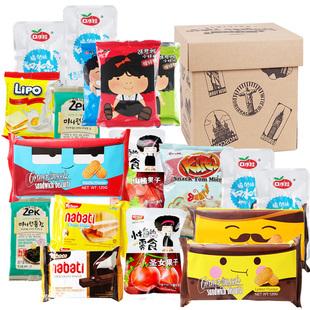 进口零食大礼包一箱女生儿童款组合装女送女友整箱超大混装成人款