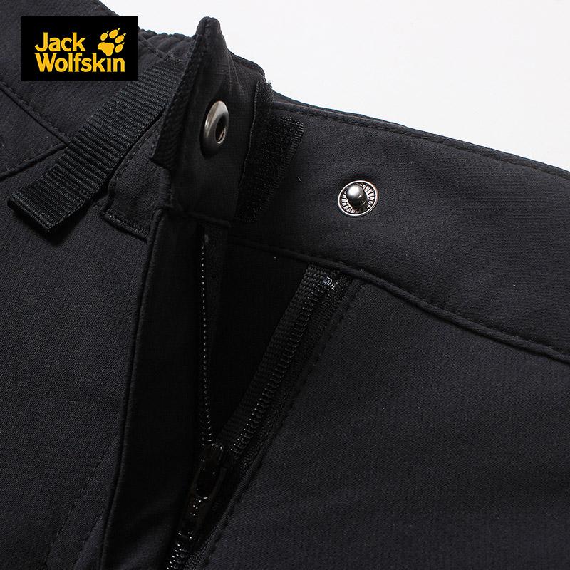 Брюки-шорты Jack wolfskin 171/5013531/171 17 Jackwolfskin 5013531 Jack wolfskin / Dewclaws