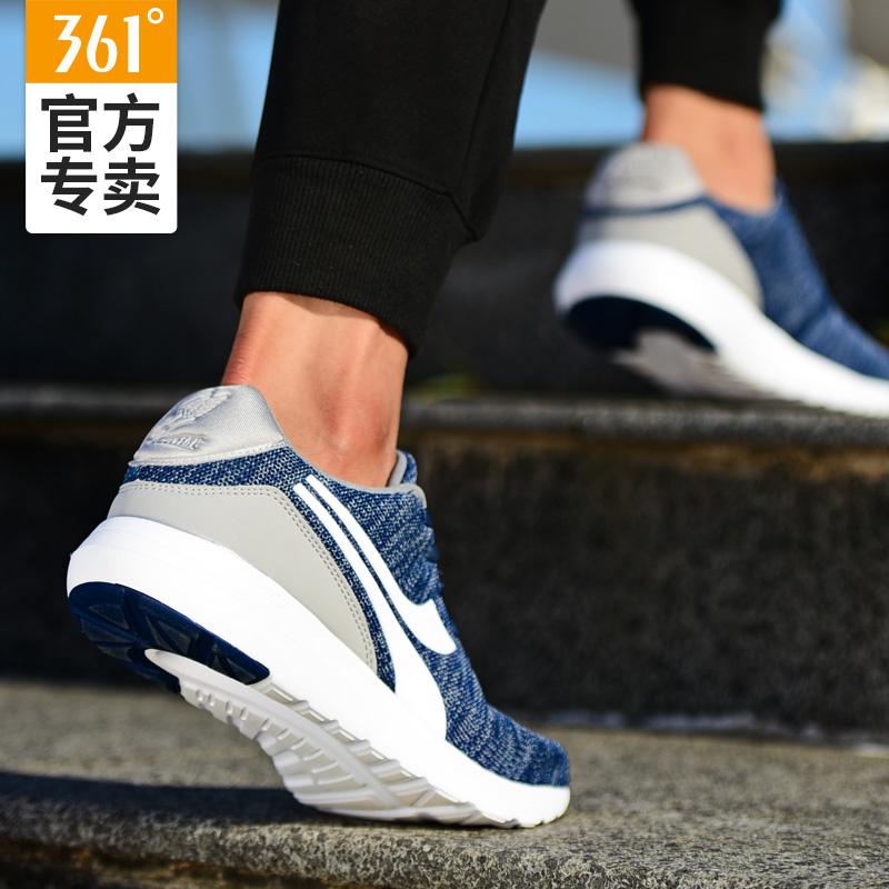 361男鞋男士运动鞋2018夏季秋轻便透气防滑跑步鞋新款休闲鞋正品