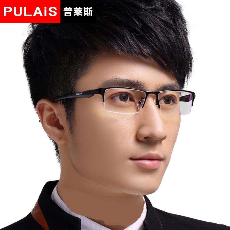 普莱斯眼镜框男可配成品近视眼镜 tr90镜架半框眼镜架潮光学镜607