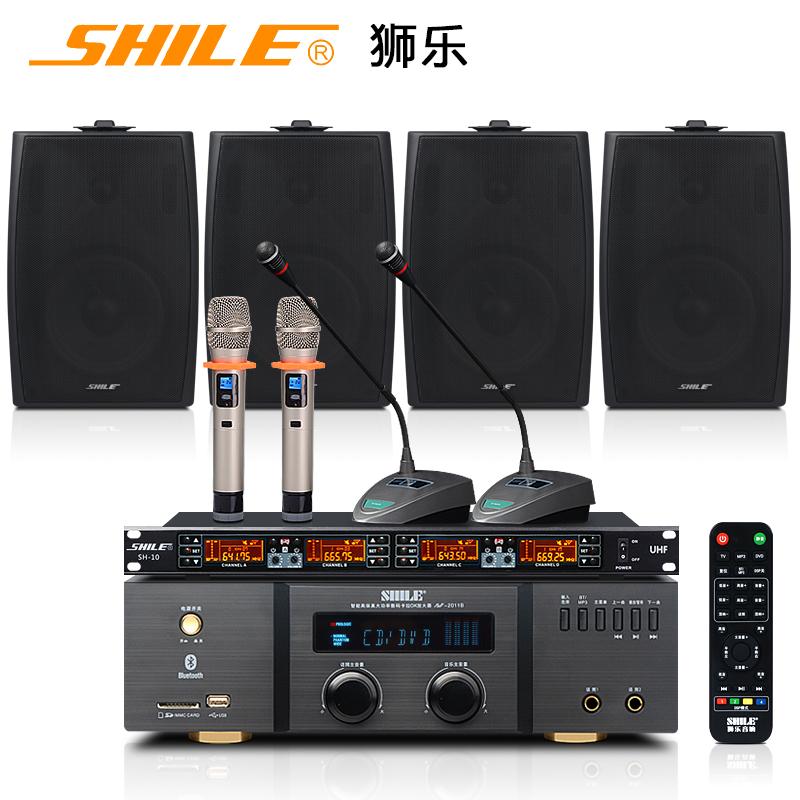 狮乐 2011B-105-2 会议室功放音响套装专业壁挂店铺背景音乐音箱