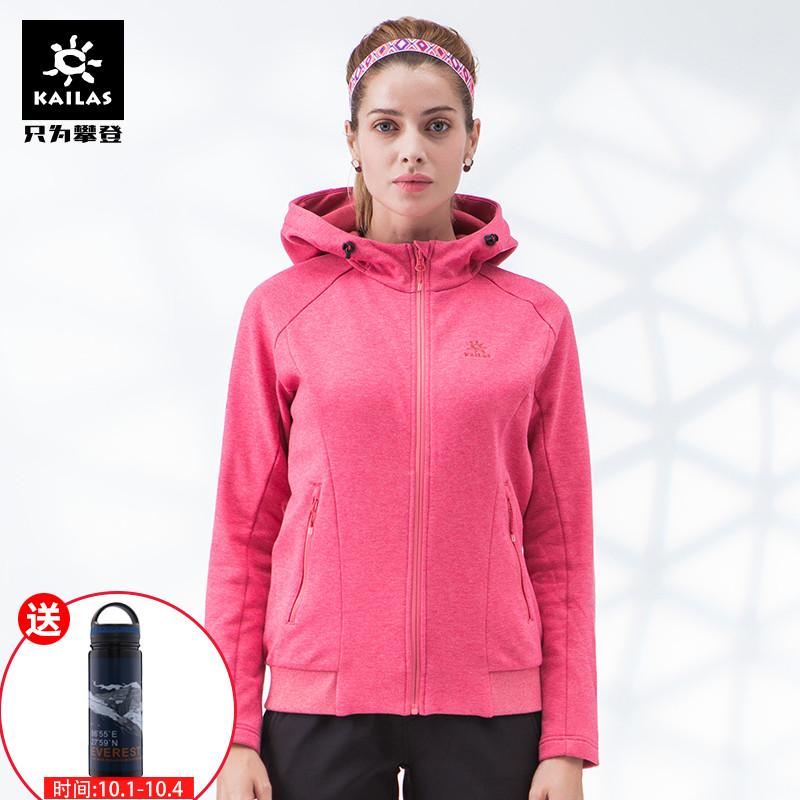 凯乐石 户外运动防风衣 18秋冬新品女款保暖柔软舒适时尚软壳外套