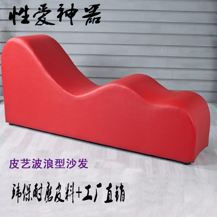 Ai Mengda Double S Shaped Wave Sofa Acacia