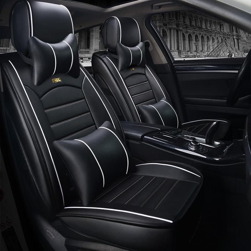 北汽电动车新能源ev160 ev200 EX260 EC180汽车坐垫全包皮革座套