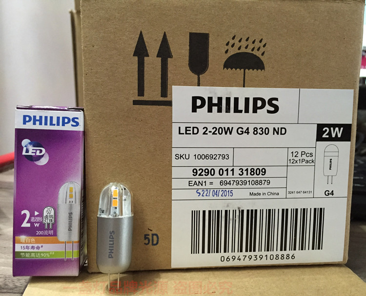 LED-светильник Philips  LED G4 12v 1.2W/2W G4 - 28