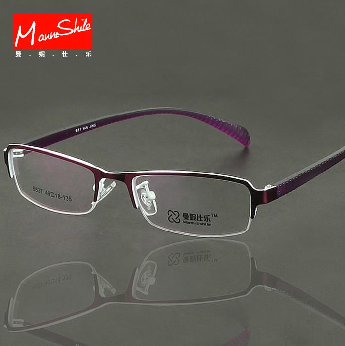 眼镜框近视女款 个性眼镜架 小脸型近视女士超轻眼睛框 配眼镜片