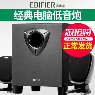 Edifier/ прогулка человек  R103V рабочий стол компьютер звук сабвуфер домой мультимедиа динамик существует источник влиять