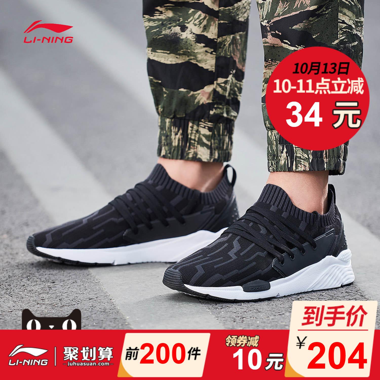 李宁休闲鞋男鞋2018新款倾城袜子鞋时尚经典男士秋季运动鞋