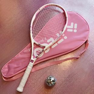网球拍单人初学套装单打男女学生网拍