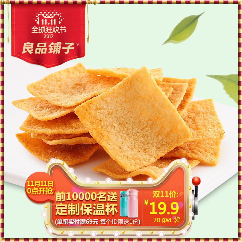 圆素 良品铺子胶原蛋白薯片 脆薯片好吃的膨化食品休闲零食小吃小袋装