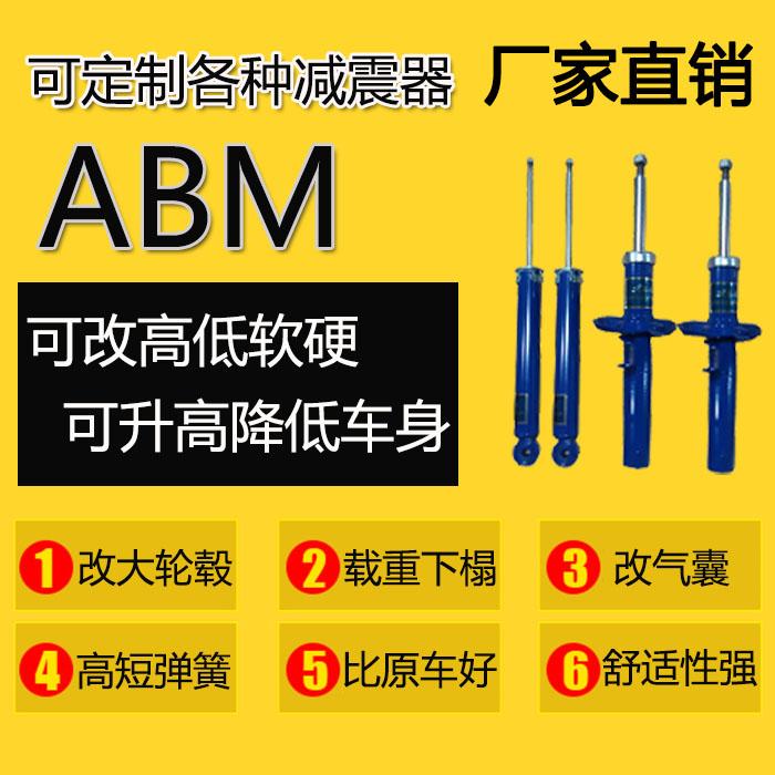 Амортизаторы ABM (auto parts)  3400 4000 3400 PRADO