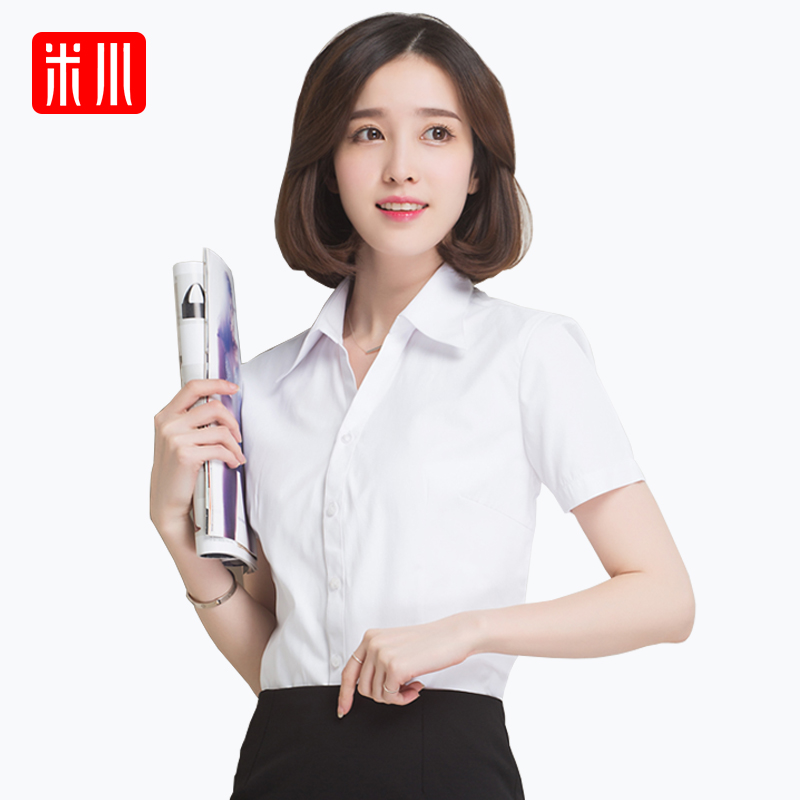 mikawa women Mikawa valve sticker for women  system requirements line for ios or android version 311 or higher, line lite for android version 175 or higher, or line for.