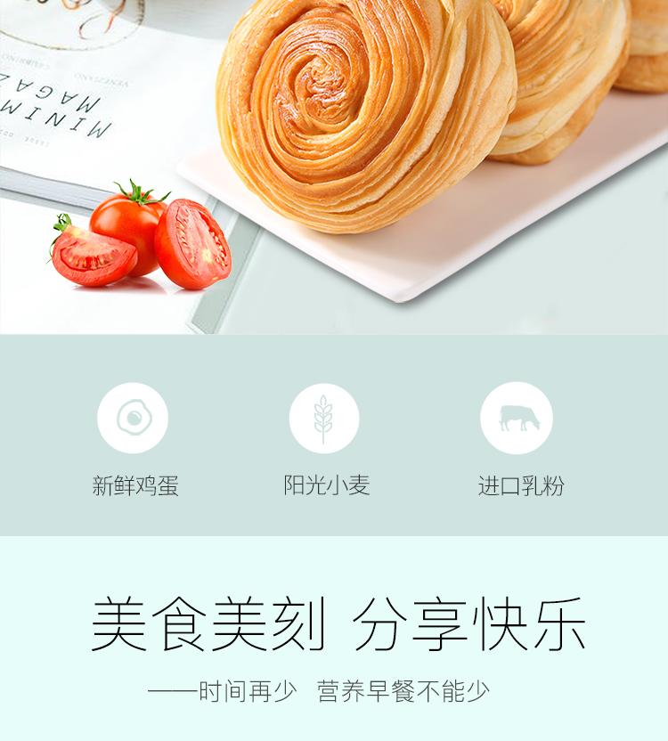 【拍13件】百草味-手撕面包280g