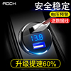 Car Charger cell phone car charger USB fast charge car multifunction smart one tow two cigarette lighter fast charge plug