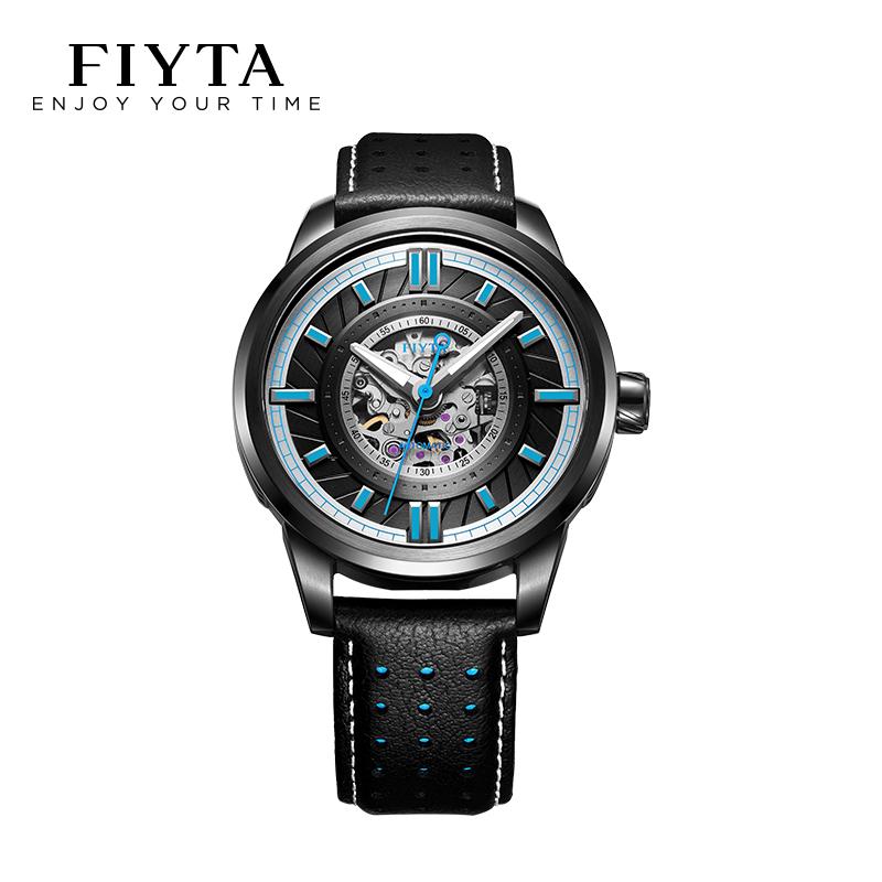 飞亚达手表男极限镂空自动机械表夜光皮带男表时尚潮流男士手表