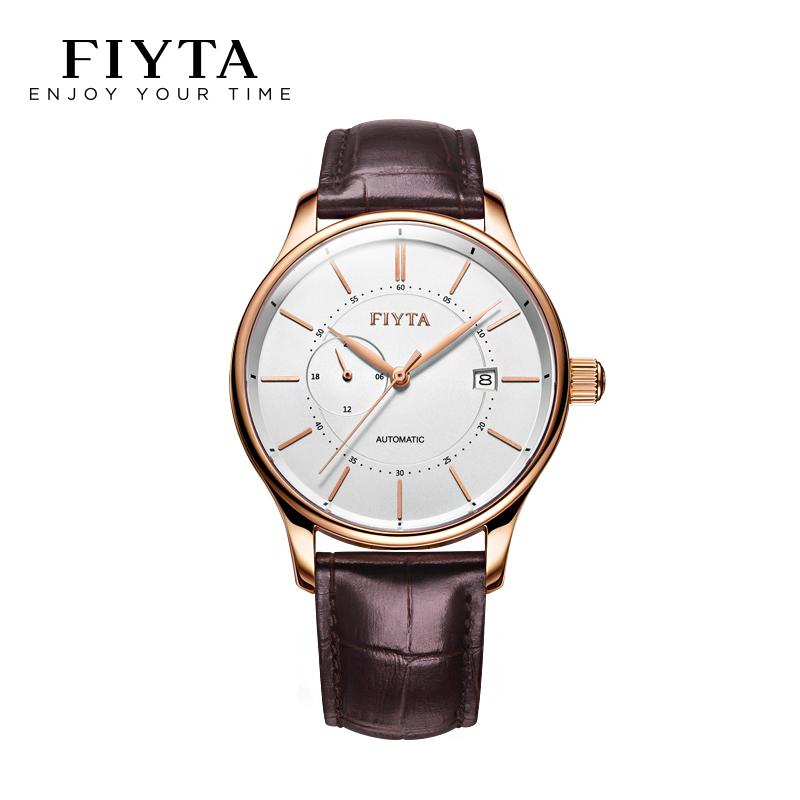 飞亚达手表男琅轩皮带全自动机械表商务休闲钢带男表时尚男士手表