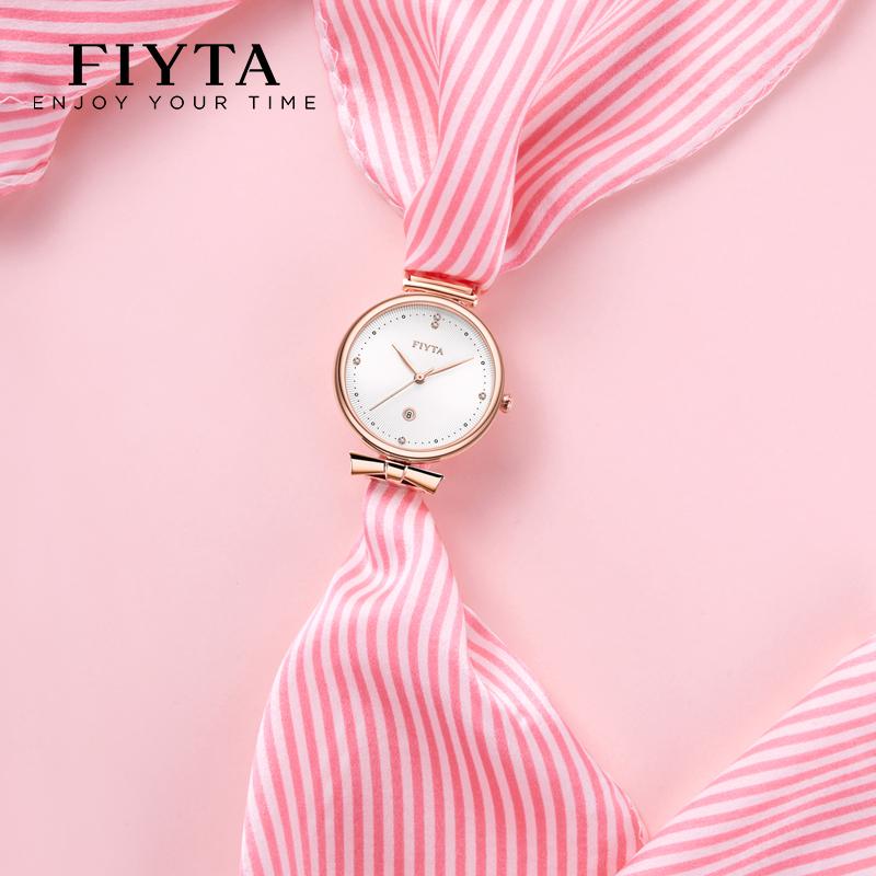 飞亚达Young+系列女士手表防水皮带时尚潮流石英表简约学生女表