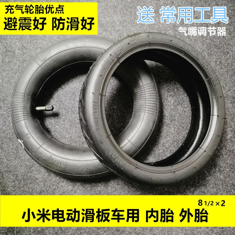 Цвет: Раздел внутренний+внешний шин