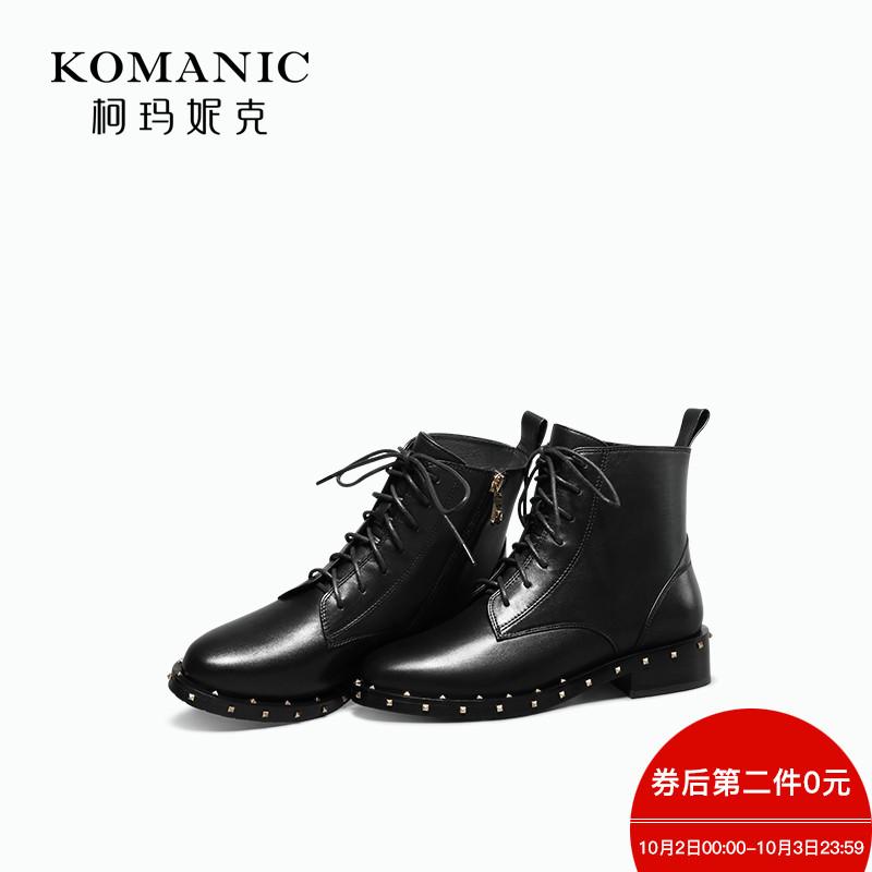 柯玛妮克 2018冬季新款马丁靴女英伦风中跟女靴子 小牛皮粗跟短靴