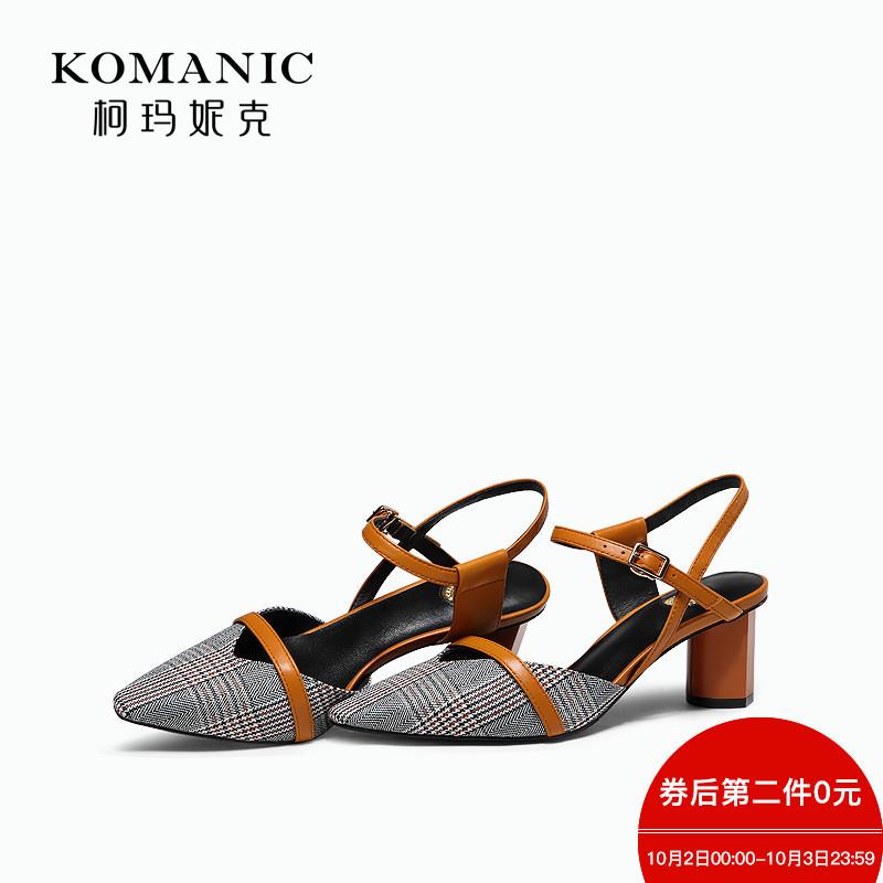 柯玛妮克 2018夏季新款职业女鞋 复古格子布粗跟高跟鞋女包头凉鞋