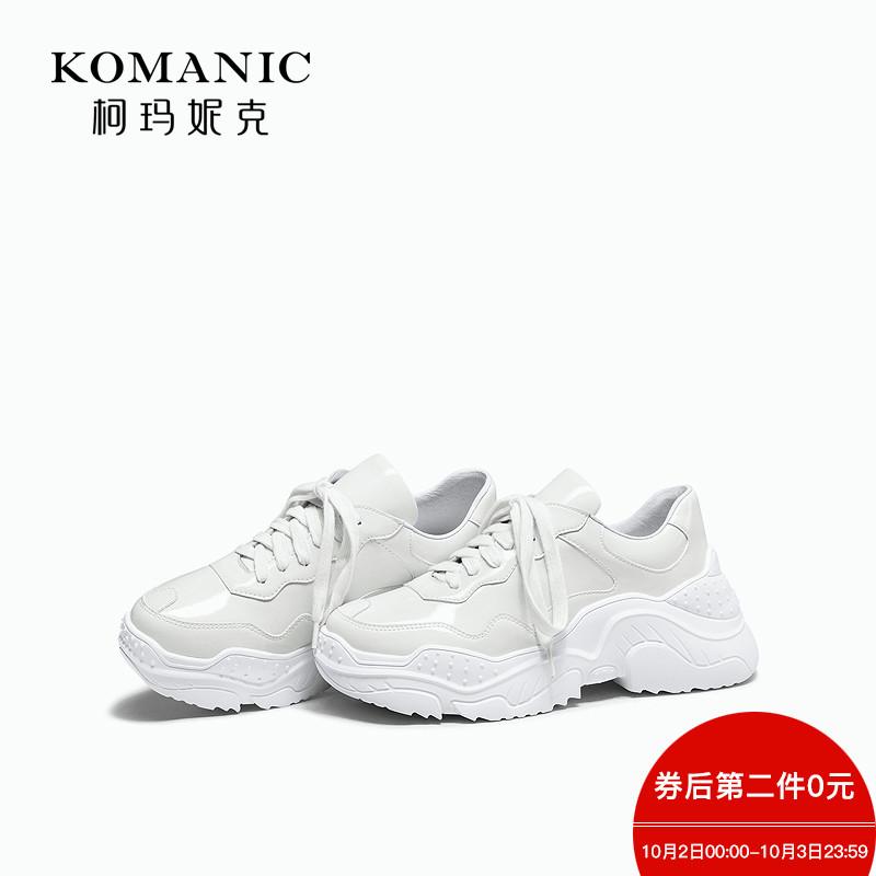 柯玛妮克 2018秋季新款高跟女鞋子 系带超纤漆皮单鞋女厚底休闲鞋