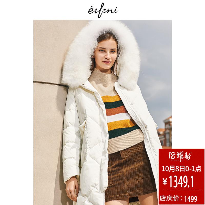 伊芙丽2018冬季新款韩版鸭绒时尚外套加厚宽松大毛领羽绒服女