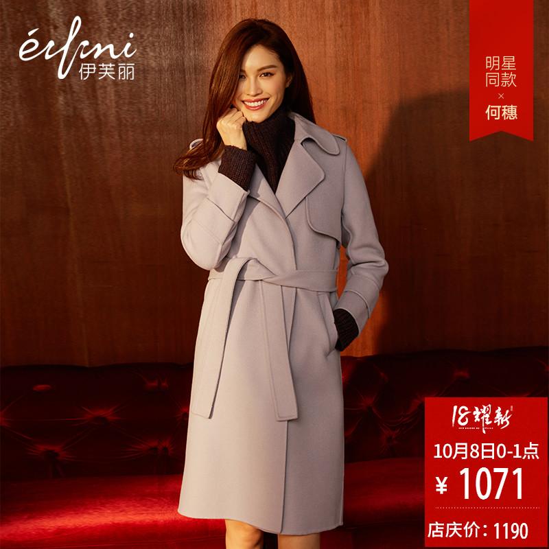 100%纯羊毛何穗同款伊芙丽冬装新款韩版长款毛呢外套双面呢大衣女