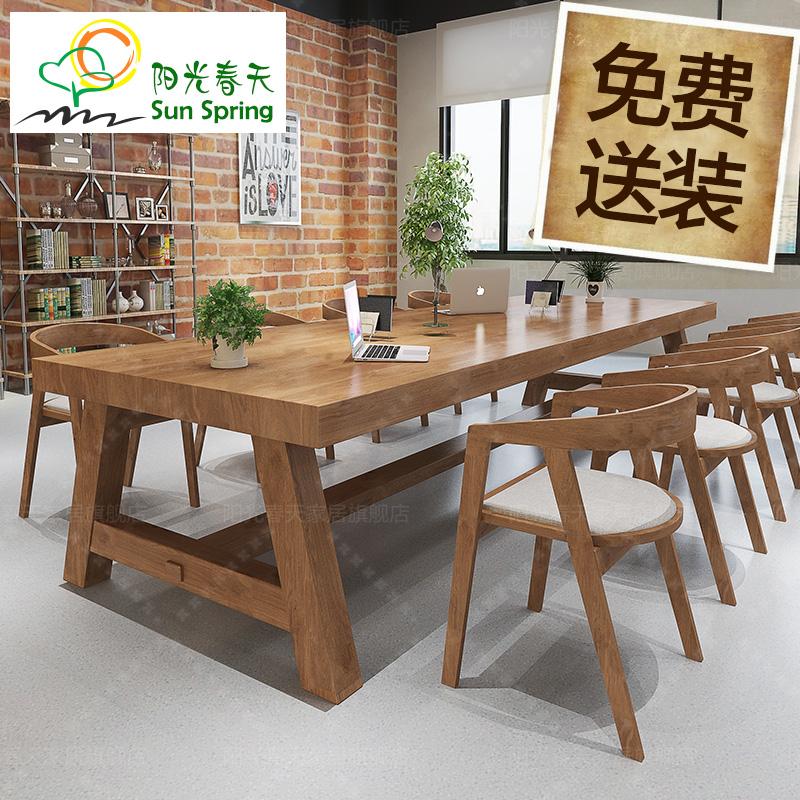 美式loft复古办公桌洽谈长条桌实木会议桌设计师工作台餐桌椅组合