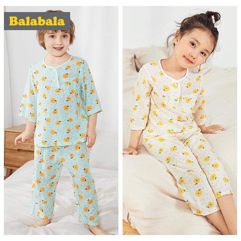 巴拉巴拉儿童睡衣套装女童家居服长袖透气时尚韩版男童宝宝两件套