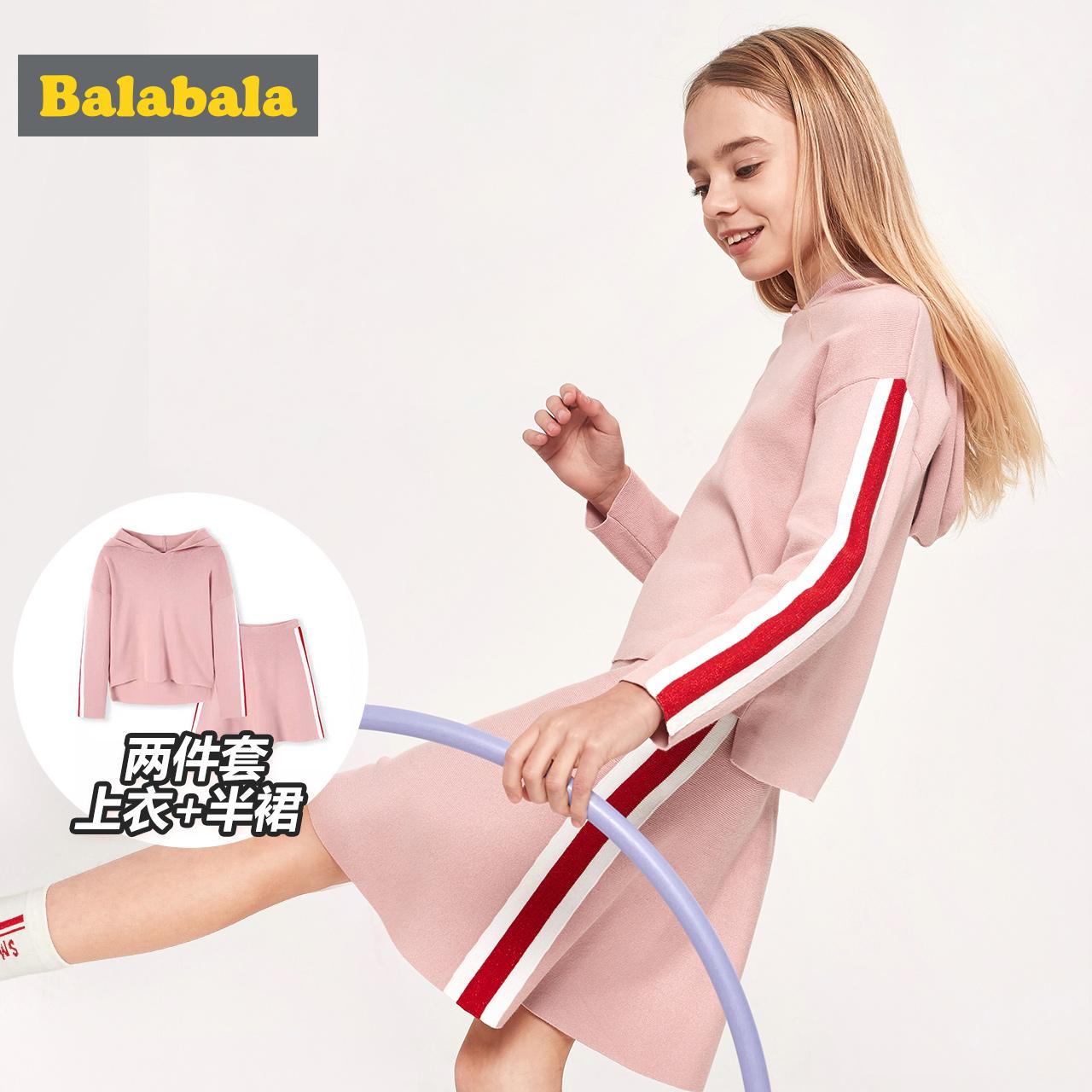 巴拉巴拉女童春装套装儿童衣服中大童2019新款洋气卫衣裙子两件套