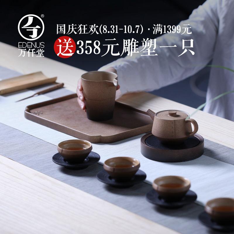 万仟堂陶瓷茶具套装 陶制整套6人功夫茶具 商务送礼礼盒装 素心