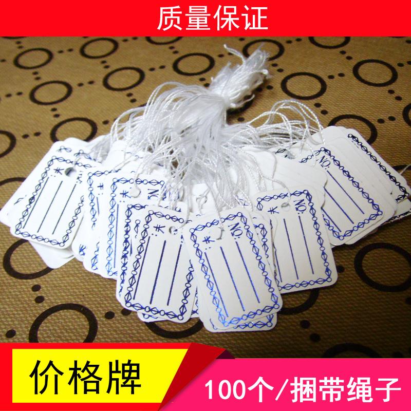 Этикеточная бумага Бренд этикетки/упаковки/ювелирные изделия вешалка цена ценник шарма ювелирных изделий цена сетки карты/канцелярские товары