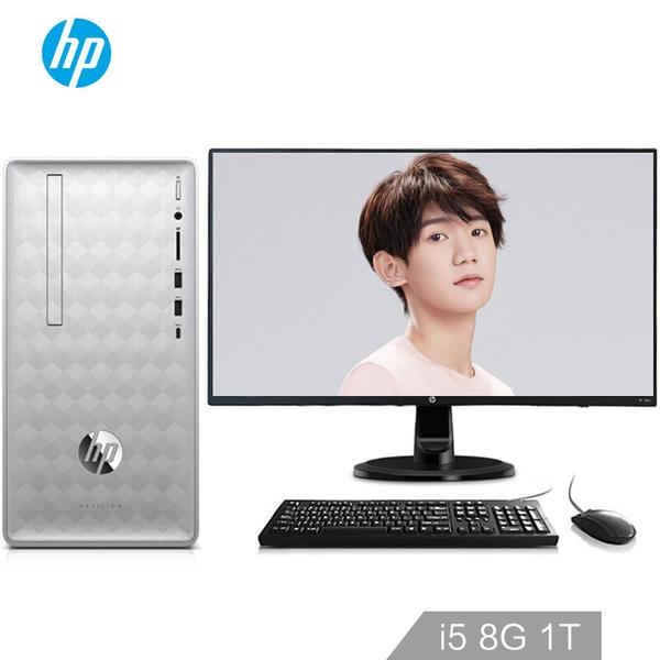惠普(HP)星系列 590-p051/p052 家用商用台式电脑主机 i5-8400 4G 1TB 2G独显 Win10三年上门 银色