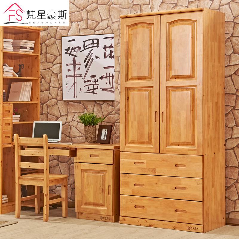 全实木儿童衣柜 现代中式简约两门小衣柜衣橱带抽屉 柏木卧室家具