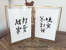 Фоторамка 【Бесплатная доставка】простой металл Тайвань стихотворение