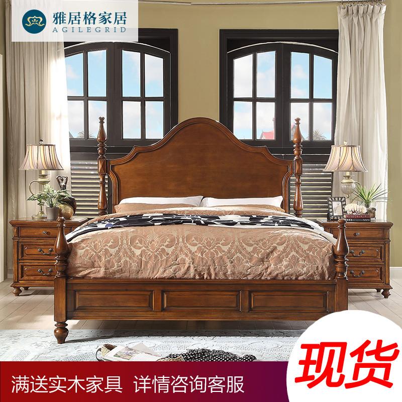 雅居格 美式实木床双人床1.8 1.5米美式乡村家具欧式布艺床M0126#