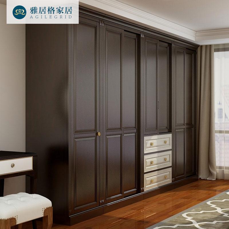 雅居格 美式衣柜实木推拉门衣橱卧室现代简约经济型组合柜子M0929