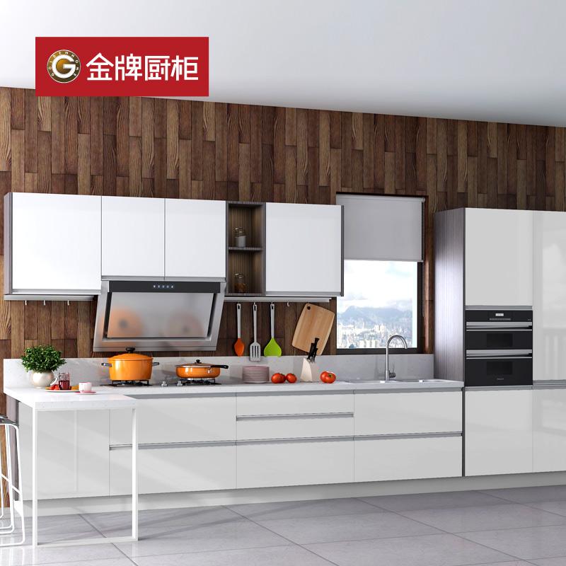 金牌厨柜四季阳光厨房橱柜定制小户型整体厨房厨柜定做田园风橱柜
