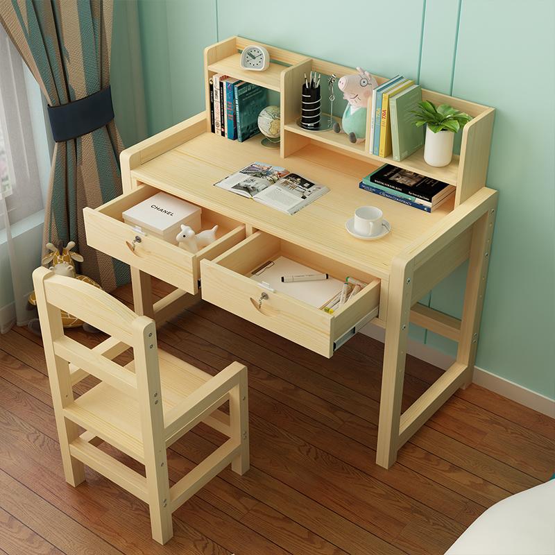 2平米 实木儿童学习桌可升降作业书桌小学生写字台课桌椅松木家用课桌椅