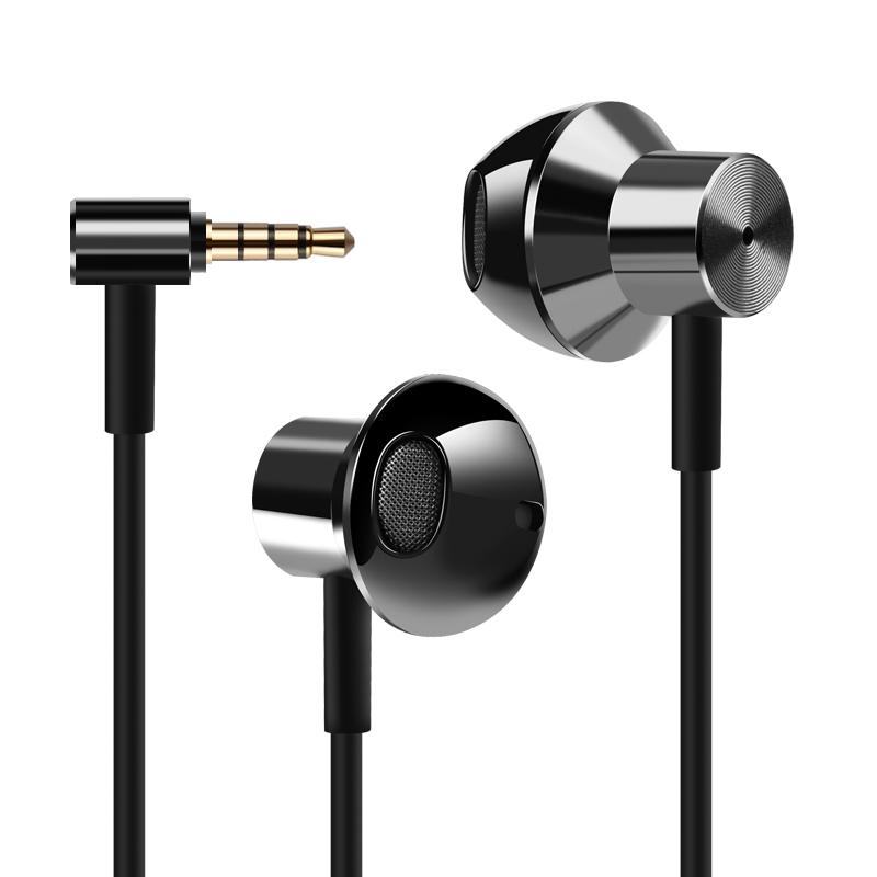 耳机入耳式通用女生黑色重低音炮手机游戏苹果笔记本电脑吃鸡神器手游专用听声辩位魔音立体声超结实耐用有线