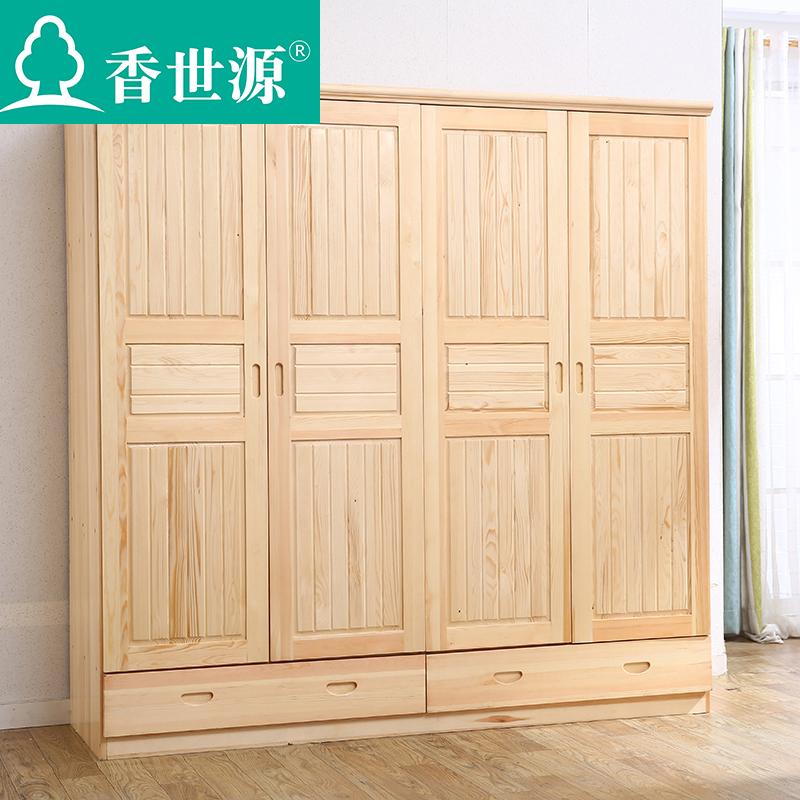 实木衣柜现代简约2门 组合三四门木质衣橱儿童衣柜松木卧室大衣柜